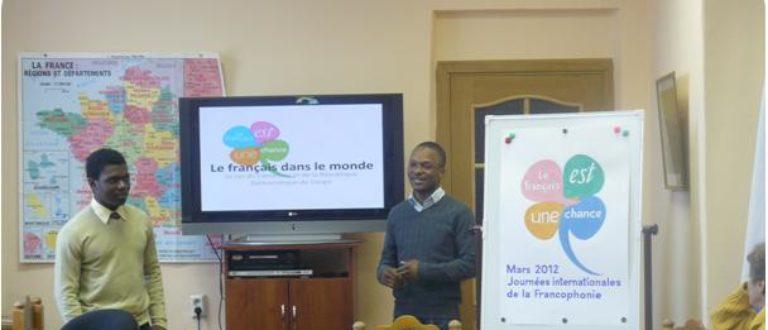 Article : Un mois à l'honneur de la Francophonie